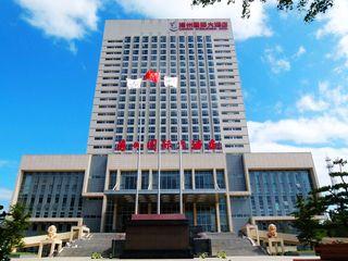 滦州国际大酒店