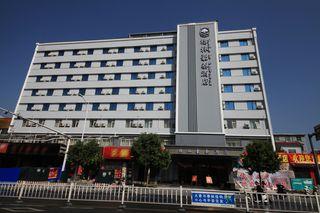 格林豪泰商务酒店(巩义新兴路店)