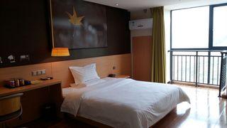 7天连锁酒店(泸州叙永客运站店)