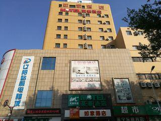 如家酒店(辽阳火车站店)