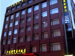 大连国贸嘉日酒店