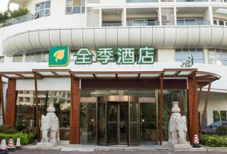 全季酒店(惠州巽寮湾店)