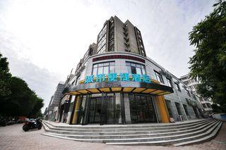 城市便捷酒店(龙门高铁站店)