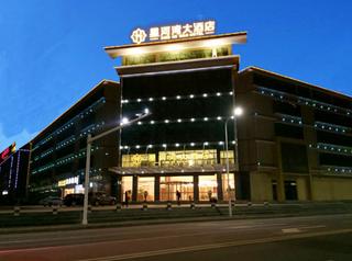 溧阳星河湾大酒店