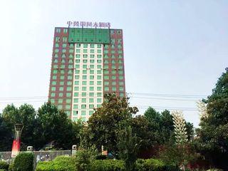 宝鸡中苑国际大酒店