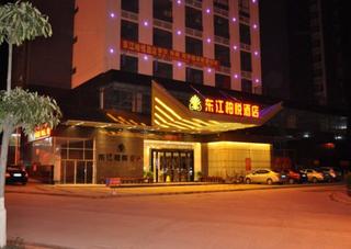 龙川东江柏悦酒店