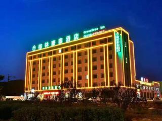 格林豪泰酒店(荣成天鹅湖店)