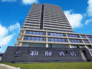 宁波印象城和颐酒店