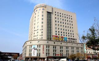 如家快捷酒店(葫芦岛连山大街店)