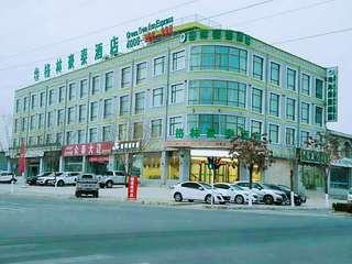 格林豪泰酒店(牛津河大道店)