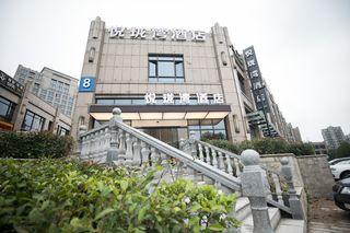悦珑湾酒店