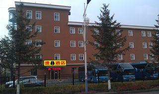速8酒店(临江鸭绿江畔店)