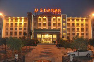 东方商务酒店(体育中心店)