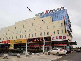 锦江之星(泰州兴化戴南镇政府店)