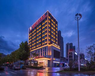 维也纳3好酒店(青阳九华山店)
