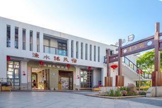 杭州千岛湖渔水谣酒店
