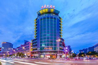 石狮华飞大酒店