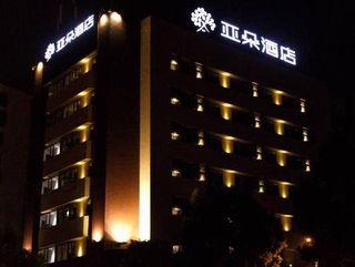 宜兴人民路亚朵酒店