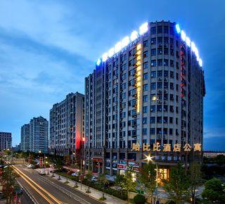 哈比比酒店公寓(宁波福明路店)