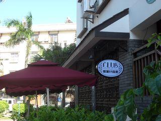 银滩59庄园酒店