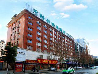 格林豪泰商务酒店(九江火车站前弘祥店)