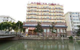 如家快捷酒店(宁波火车站大卿桥地铁站店)