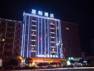 驿路酒店(高安汽运城店)