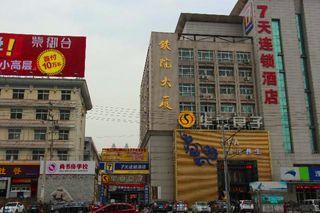 7天连锁酒店(济南解放路赛博店)