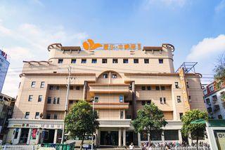 康乐木棉湾酒店