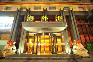 东泰海外海大酒店