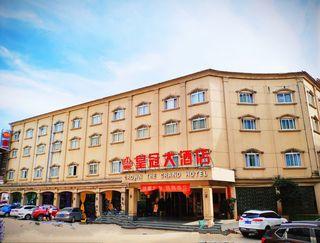 广丰皇冠大酒店