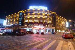 嵊州惠余酒店