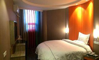 橙果时尚酒店