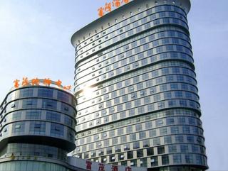 宁波富茂大酒店