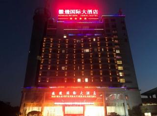 常州徽熳国际大酒店