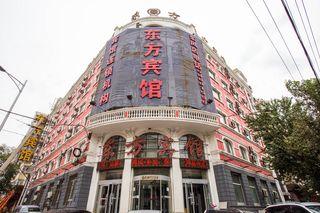 东方宾馆(中央大街一店)