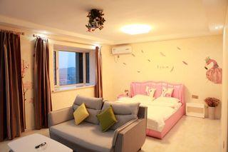 棠果家庭公寓