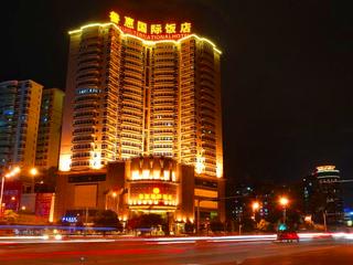 鲁惠国际饭店(港惠沃尔玛店)