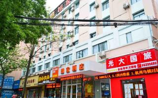 如家快捷酒店(南昌火车站洛阳路店)