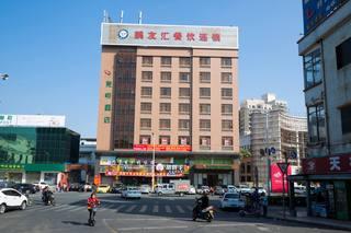 梵啡酒店(东坑店)