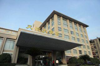 天怡大酒店