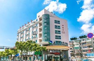 非繁·城品酒店(舟山普陀店)