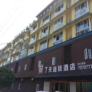 7天连锁酒店(德阳中江魁山公园店)