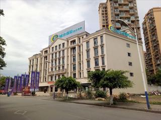 城市便捷酒店(绵竹卢浮世家店)