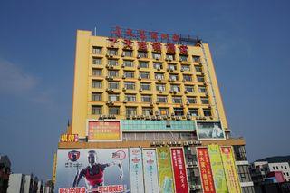 7天连锁酒店(广州南沙金洲广场店)