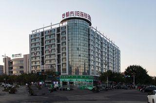 都市118连锁酒店(海港开发区中山大街店)