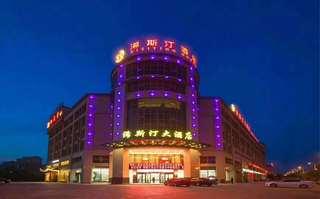 芜湖浠斯汀大酒店