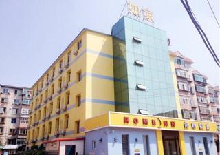 如家酒店(抚顺火车北站永安桥店)