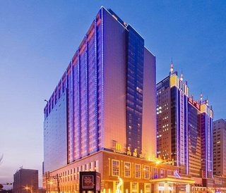 内蒙古锦江国际大酒店