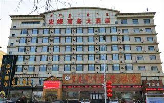 宏峰商务大酒店